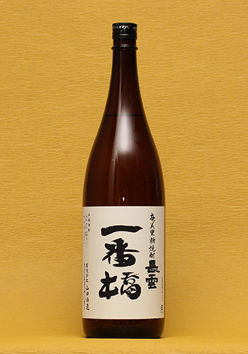 長雲(ながくも) 一番橋(いちばんばし) 30° 黒糖焼酎