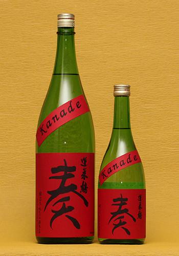 蓬莱鶴(ほうらいつる) 奏(Kanade) 純米吟醸生原酒