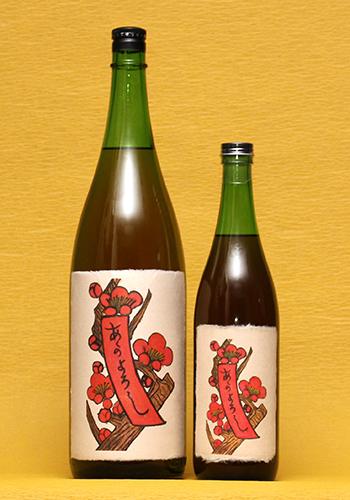 赤短(あかたん)の梅酒
