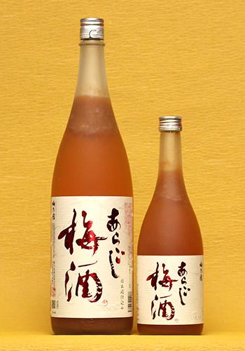 梅乃宿(うめのやど) あらごし梅酒