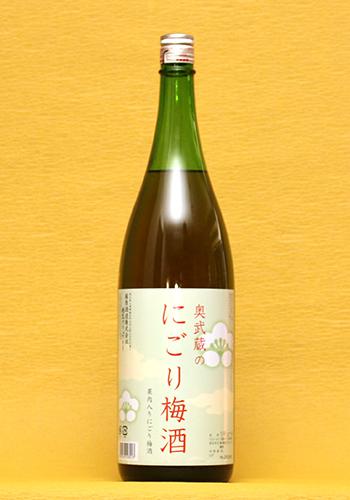 奥武蔵 にごり梅酒