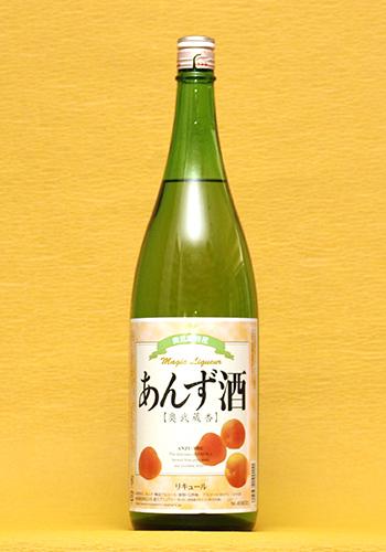 奥武蔵 あんず酒