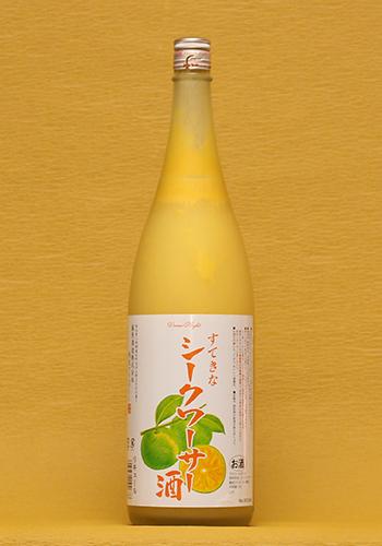 シークワーサー梅酒