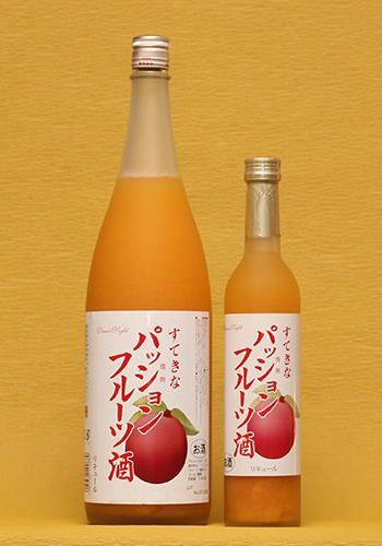 奥武蔵 すてきな パッションフルーツ酒