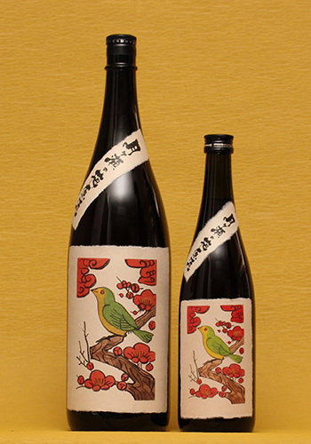 月ヶ瀬(つきがせ)の梅原酒