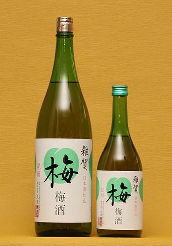 雑賀(さいか) 梅酒