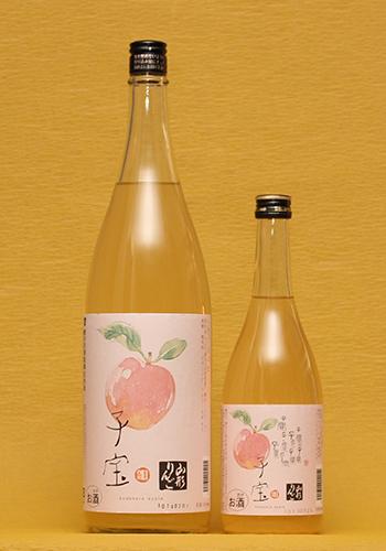 子宝(こだから) 山形りんご酒