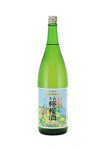 大長(おおちょう) 檸檬酒(れもんしゅ) 1800ml