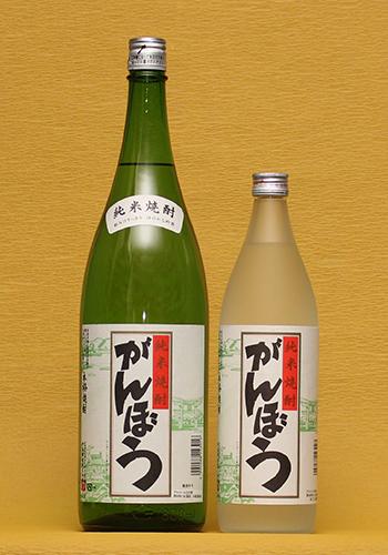 広島がんぼう 米焼酎