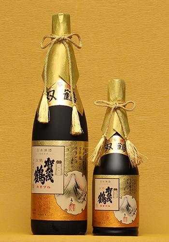 賀茂鶴(かもつる) 双鶴(そうかく) 大吟醸