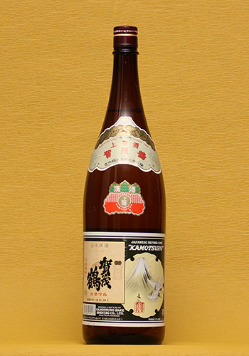 賀茂鶴(かもつる) 上等酒