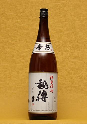 竹鶴(たけつる)  秘傳(ひでん)  純米