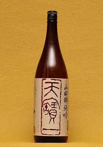 天宝一(てんぽういち) 純米吟醸 山田錦