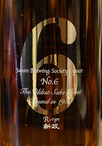 新政(あらまさ) No.6 R‐type 特別純米