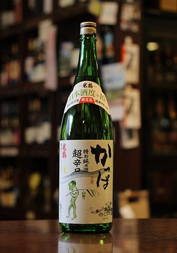 米鶴 かっぱ 特別純米 超辛口 1800ml