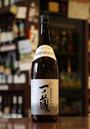 一ノ蔵 特別純米酒 超辛口 1800ml
