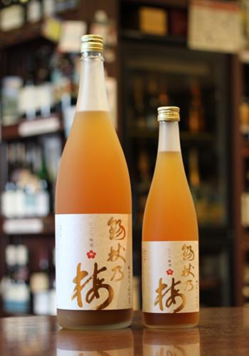錫杖(しゃくじょう)の梅 にごり梅酒