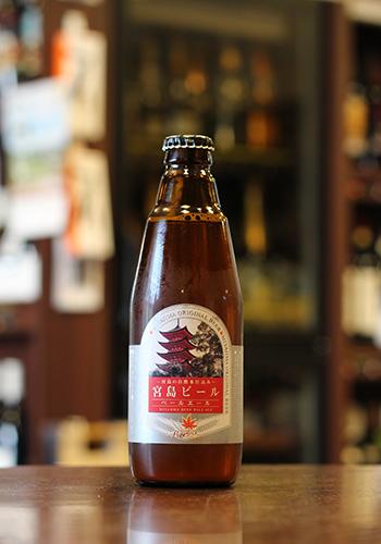 宮島ビール ペールエール
