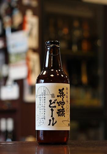 呉吟醸ビール 330ml