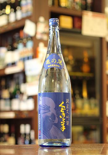 くどき上手 亀の尾(かめのお) 純米大吟醸