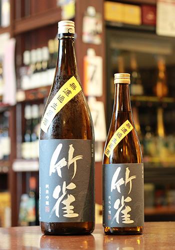 竹雀(たけすずめ) 純米吟醸 無濾過生原酒