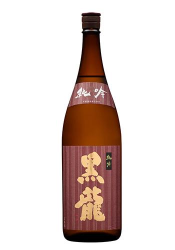 黒龍(こくりゅう) 純米吟醸