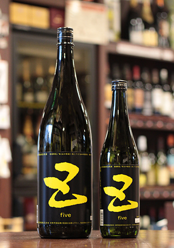 五橋 five(ファイブ) 白糀造り 純米生原酒