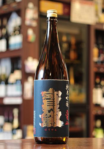 宝剣(ほうけん) 純米吟醸 愛山(あいやま) 1800ml