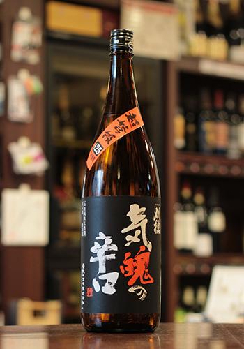 刈穂(かりほ) 超弩級(ちょうどきゅう) 気魄(きはく)の辛口 +25 純米生原酒 1800ml