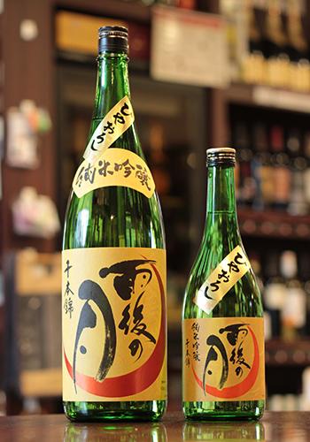 雨後の月(うごのつき) 純米吟醸 千本錦 ひやおろし 720ml