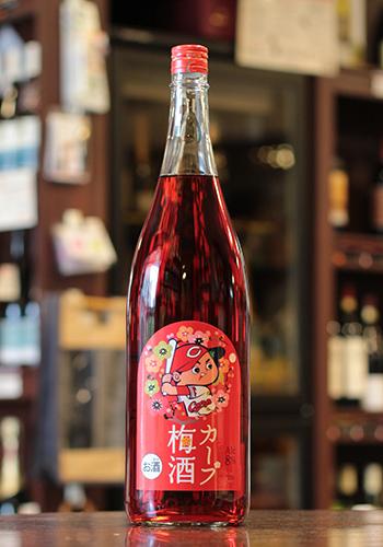 【広島東洋カープ公認】 カープ梅酒