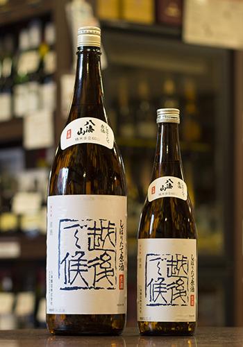 八海山(はっかいさん) 越後で候(えちごでそうろう) しぼりたて原酒