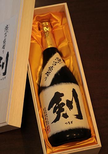 宝剣(ほうけん) 魂心の袋搾り 剣(つるぎ) 大吟醸