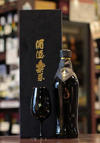 宝山(ほうざん) 酒酒楽楽(しゅしゅらくらく) 37度 720ml