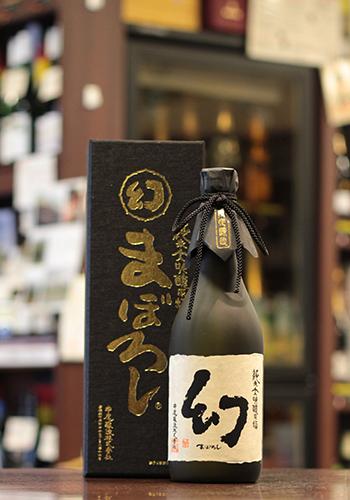 誠鏡(せいきょう) 幻(まぼろし) 黒箱 純米大吟醸原酒 720ml