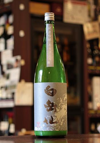 白岳仙(はくがくせん) 純米吟醸 奥越五百万石 あらばしり