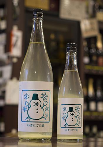 いづみ橋 雪だるまラベル ~粉雪にごり~ しぼりたて純米吟醸 うすにごり生原酒