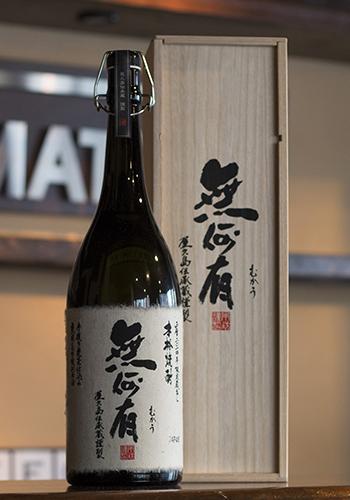 屋久島産 甕貯蔵芋焼酎原酒 限定蔵出し 無何有(むかう) 2014 1800ml