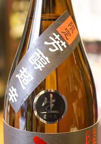 陸奥八仙(むつはっせん) 芳醇超辛 純米 無濾過生酒