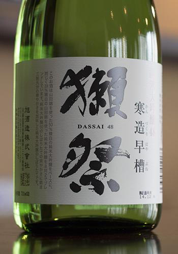 獺祭(だっさい) 純米大吟醸48 寒造早槽 720ml