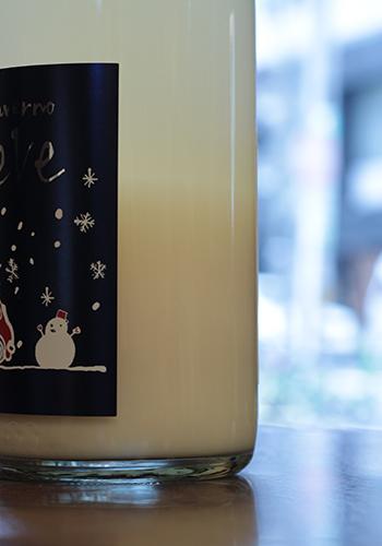三井の寿(みいのことぶき) 冬純米活性にごり NeVe(ネーヴェ)
