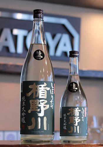 楯野川(たてのかわ) 純米大吟醸 しぼりたて生 1800ml