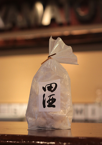 田酒(でんしゅ) 酒粕飴 150g(約24粒入り)