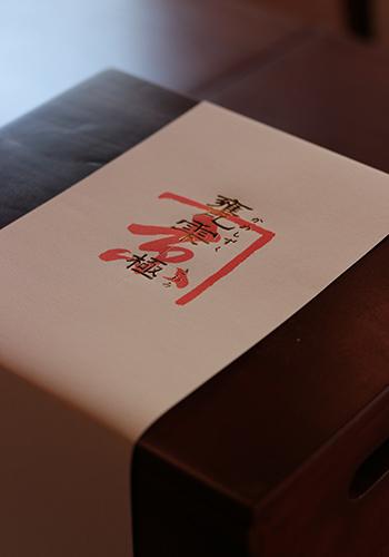 京屋(きょうや) 甕雫(かめしずく) 極(きわみ) 芋焼酎20° 1800ml