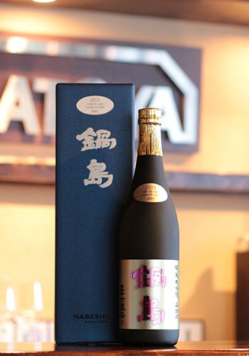 鍋島 純米大吟醸 山田錦45% 720ml