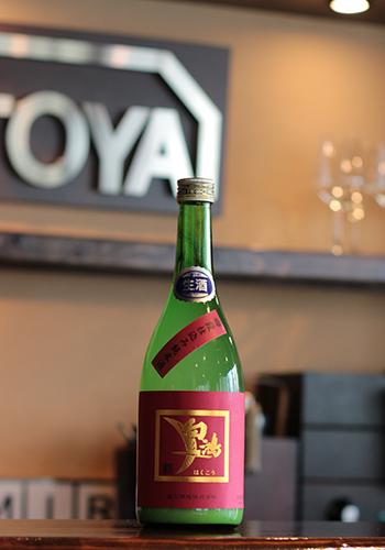 【29BY新酒】白鴻(はくこう) 四段仕込み純米酒 活性生にごり 720ml