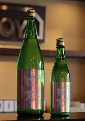かすみロ万(ろまん) 純米吟醸 うすにごり生原酒