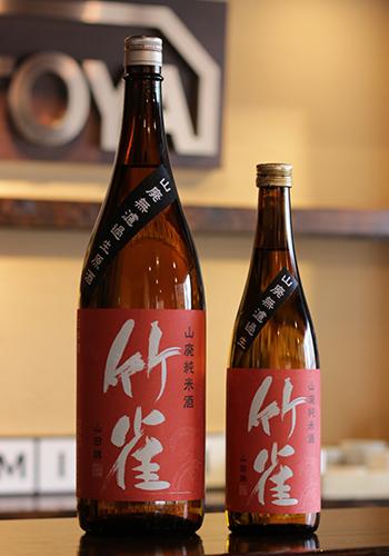 【25BY】竹雀(たけすずめ) 山廃純米 無濾過生原酒 山田錦 720ml