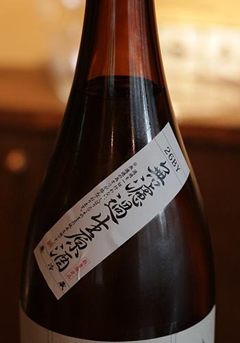 豊香(ほうか) 純米生原酒 無濾過生一本 1800ml