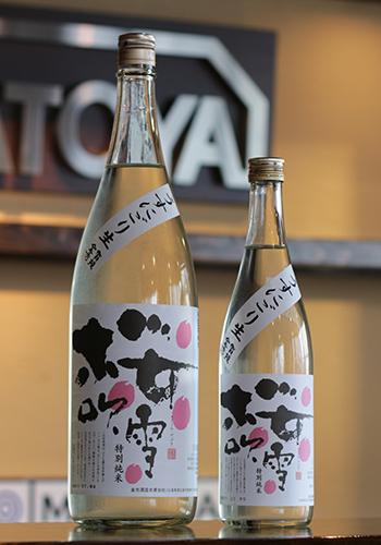 桜吹雪(さくらふぶき) 特別純米 うすにごり生